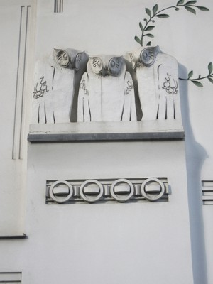 Secession Building decorative Owls by Joseph Olbrich. Photo by R. Rosenman