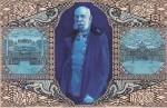 Koloman Moser- Jubiläumspostkarte_-_1908
