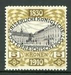 Koloman Moser- Poster stamp 1910