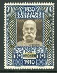 Koloman Moser - Poster stamp 1910 #2