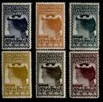 Koloman Moser- stamps