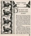 Koloman Moser- vs1899_Page_121
