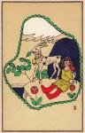 WW # 623 Berthold Löffler