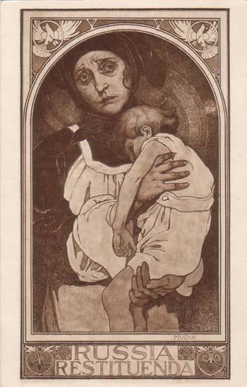 1920*2