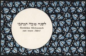 Wiener werkstätte  postcard ca. 1910 by E. Häusler
