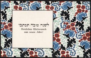Wiener werkstätte  postcard ca. 1910 by Lotte Frömel-Fochler