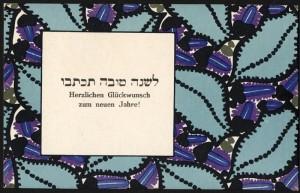 Wiener werkstätte  postcard ca. 1910 by Martha Alber.