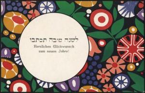 Wiener werkstätte  postcard ca. 1910 by Wilhelm Jonasch.