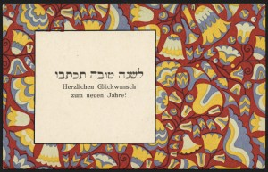 Wiener werkstätte  postcard ca. 1910 by Carl Otto Czeschka.