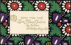 Wiener werkstätte  postcard ca. 1910 by Wilhalm Jonasch.