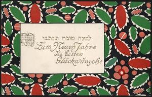 Wiener werkstätte  postcard ca. 1910 by Anton Pospischil